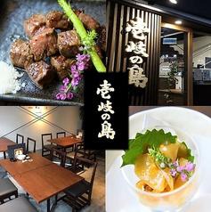 壱岐の島 福岡 六本松の写真