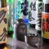 串壱のおすすめポイント2