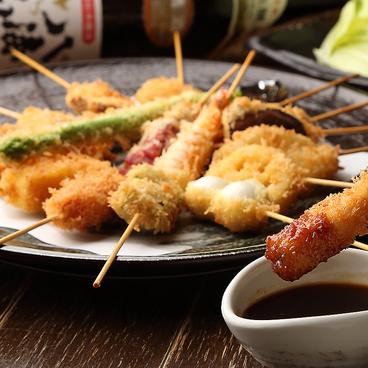 ほっとけや 瀬田駅前店のおすすめ料理1