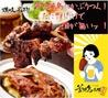 釜焼鳥本舗 おやひなや 三条中央店のおすすめポイント2