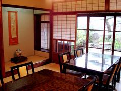 日本情緒溢れる和室7~18名様※※コース料理・会席料理いづれかご注文で個室利用可。