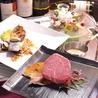 宮崎牛鉄板焼ステーキ みやざき館のおすすめポイント1