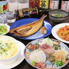 洋食居酒屋日実子の写真