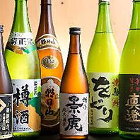 【1ランク上の宴会を霞ヶ関で】2時間飲み放題付コース