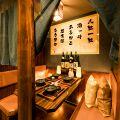 個室居酒屋 九州料理 酒豪屋 新宿西口店の雰囲気1