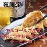 麺屋 蓮 れんのおすすめポイント1