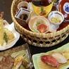 伊達の旬菜 みわ亭のおすすめポイント3