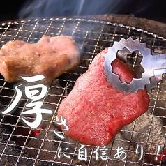 炭火焼肉肉刺しにく式 南郷18丁目店の特集写真