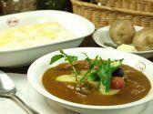 欧風カレー ボンディ 神保町本店のおすすめ料理3