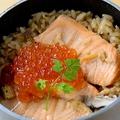料理メニュー写真鮭いくら釜飯★