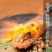 野菜巻串屋 ぐるりのおすすめ料理3
