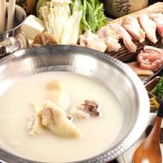 鶏匠 吟八 三宮店のおすすめ料理1