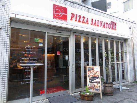 PIZZA SALVATORE CUOMO 綱島(綱島/イタリアン・フレンチ)<ネット予約 ...