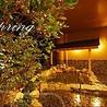稲佐山温泉ホテル アマンディのおすすめポイント3