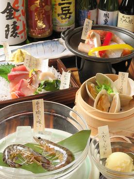 魚男 フィッシュマン 高松のおすすめ料理1