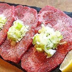焼肉串ひろ本舗のおすすめ料理1