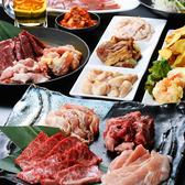 ガヤ GAJA 元町店のおすすめ料理2