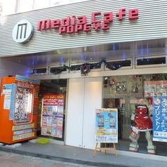 メディアカフェ ポパイ 三宮店の写真
