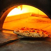 【★本格派★】ピッツァはしっかり窯で焼き上げます!
