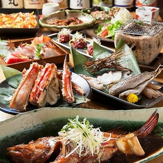 個室 北海道極食材 籠家 かごや 札幌駅南口本店の写真