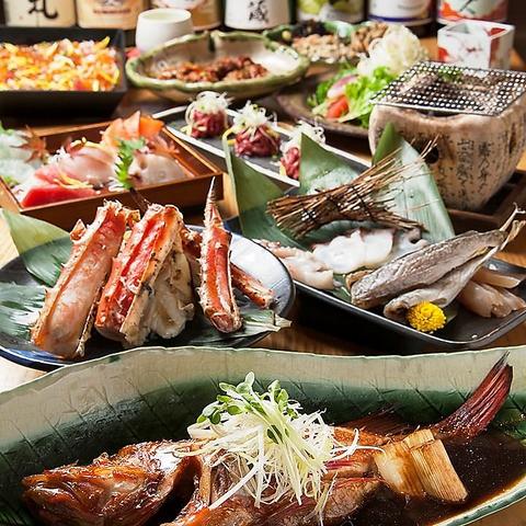 【全席完全個室】市場直送の海鮮魚介&コース料理は全3種で宴会に最適