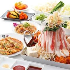 韓のおしり 岸和田店の写真