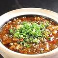 料理メニュー写真極みの麻婆豆腐