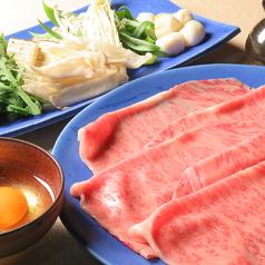 すきや 川またのおすすめ料理1