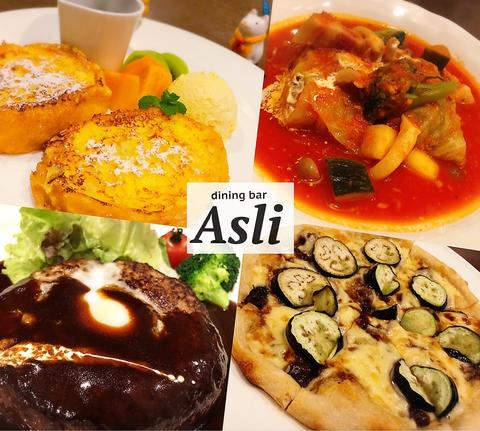 Dining bar Asli