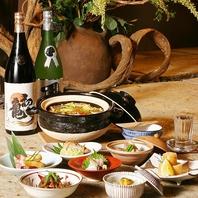匠の技で創る和食DINING