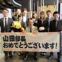 北海道 増毛漁港直送 遠藤水産 新宿西口パレットビル店特集写真1