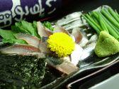 いずみ田 博多駅前店のおすすめ料理2
