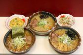 味の源八郎のおすすめ料理3