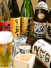もつ鍋 天神 本町店のおすすめポイント1