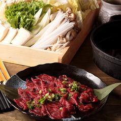 焼肉 馬肉 ホルモン まんてん 勝田のおすすめ料理1