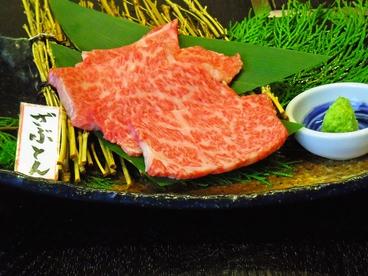 焼肉 kaiの雰囲気1