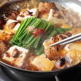 桐やのおすすめ料理2