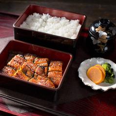 うなぎ処 鰻楽のおすすめ料理1
