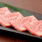 カルビ一丁 大仁店のおすすめ料理2