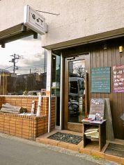 東向島珈琲店の写真