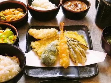 天ぷら倶楽部 北郷店のおすすめ料理1