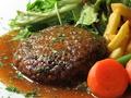 料理メニュー写真Bulls特製 極み牛たんバーグ