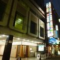 御堂筋心斎橋駅 4B出入口から心斎橋商店街入って串カツだるま曲がってファミマを右!