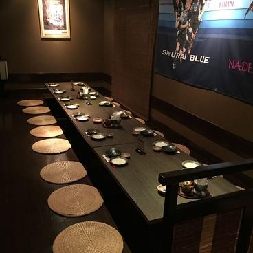 Dining 斗乃蔵の雰囲気1