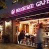 デリリウムカフェ 銀座 Delirium Cafe GINZAのおすすめポイント3