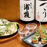 食事との相性が良い日本酒や焼酎をご用意しております!