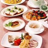 崎陽軒本店 個室 宴会場のおすすめ料理2