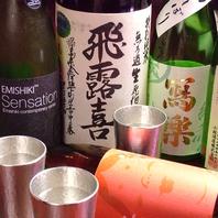 ★日本酒20種以上★