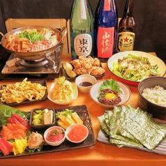大衆酒場スシスミビ 三軒茶屋総本店のおすすめ料理1