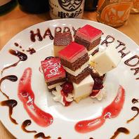【お祝いサプライズに】『デザートプレート』プレゼント